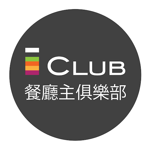 iCLUB_LOGO_C1_TW.png