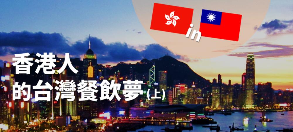 hongkong-dream-restaruant-1.png