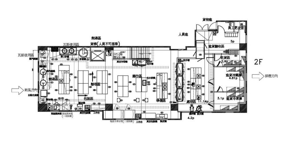 A3-平面圖 (2F)