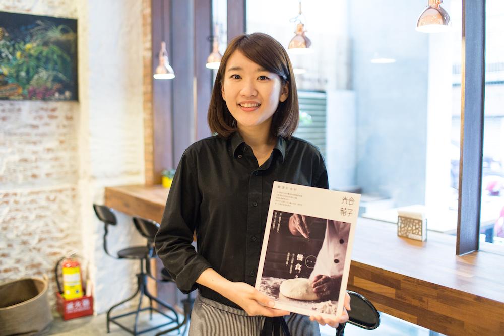 光合箱子的菜單封面,以圖文並茂的方式呈現店家理念。