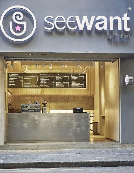 Seewant 囍旺_2