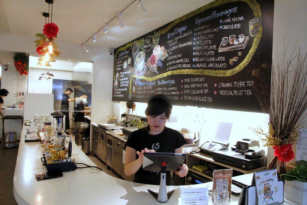 iCHEF-咖啡瑪榭-41.jpg