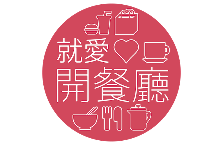 iCHEF-WP-Logo.png