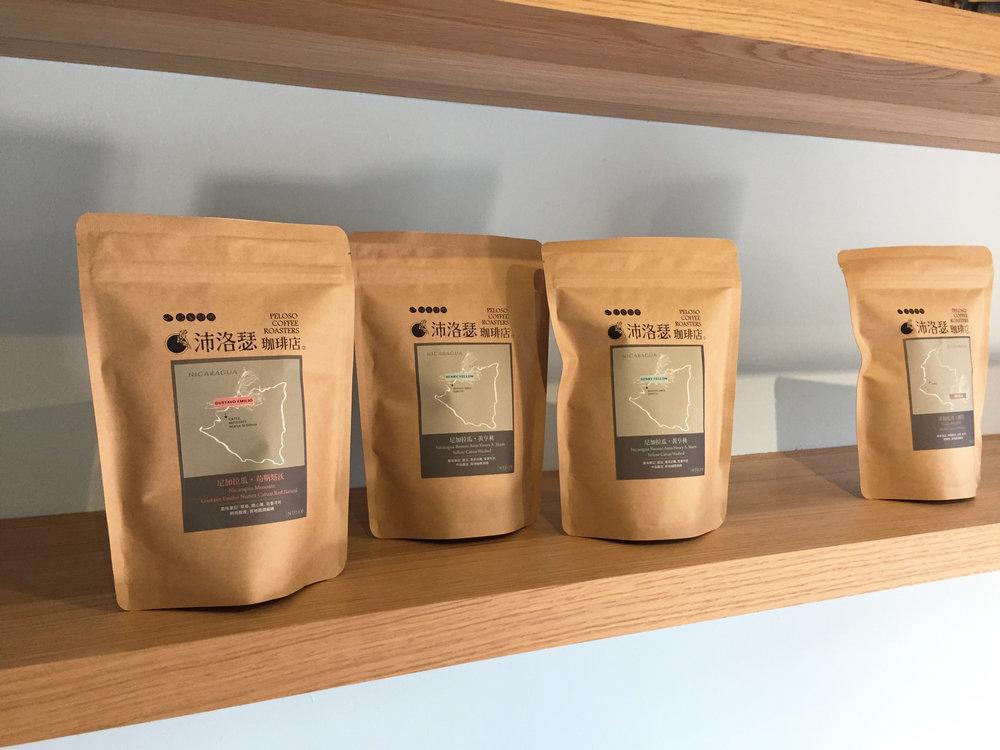 每一包沛洛瑟的咖啡豆都是經過杯測檢驗來把持品質的。