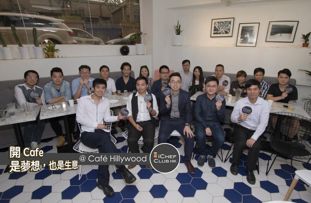 2016/9/22 - iCHEF Club HK  大講堂「開Cafe是夢想,也是生意」
