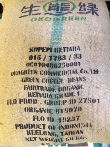 裝咖啡豆的麻布袋就像咖啡豆的身分證一樣,讓消費者能夠清楚地知道每批咖啡豆的詳細資訊