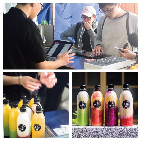ichef-usercase-genki-juice.jpg