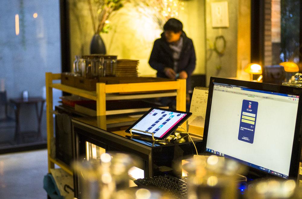 咖啡廳案例