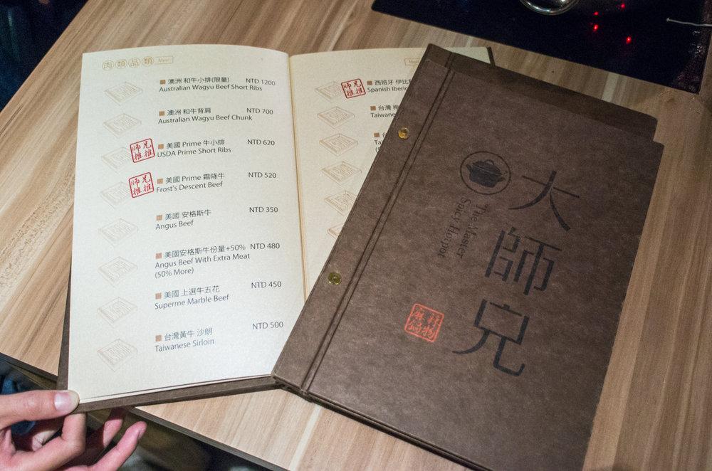 大師兄麻辣鍋物 參考過去的營收報表,製作了 2017 年的新菜單。