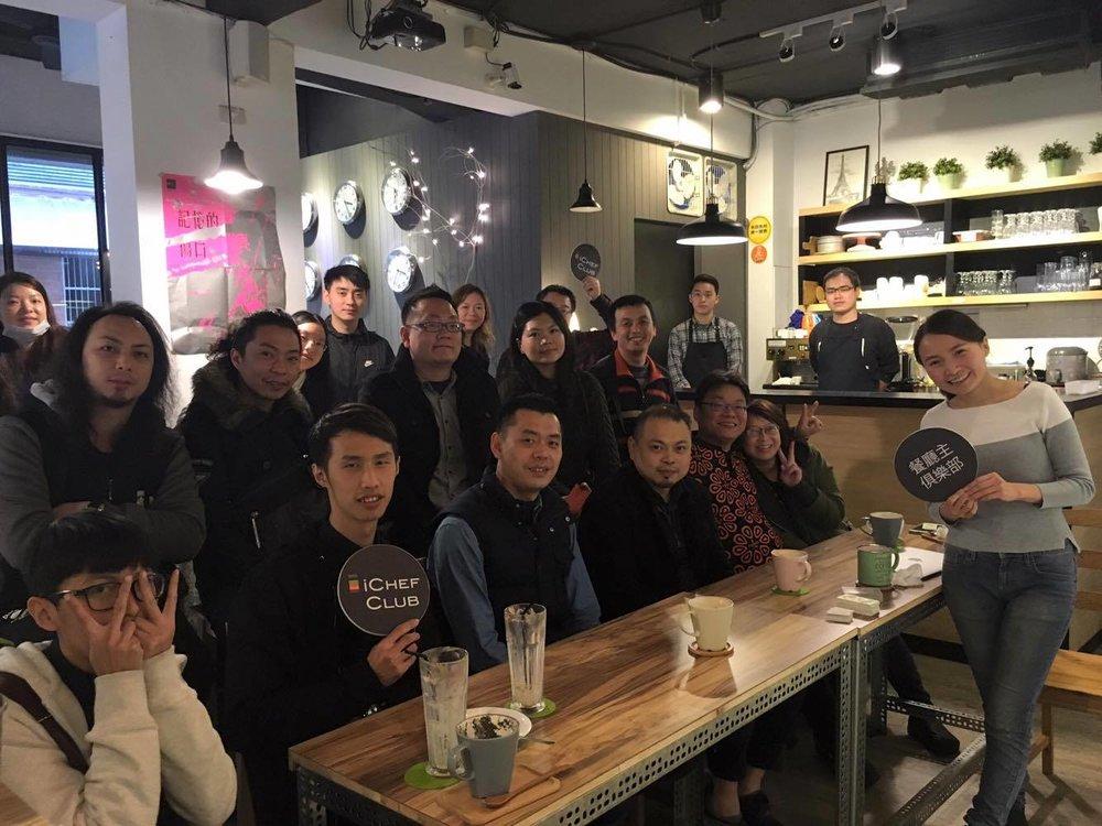 過日子咖啡,ICHEFCLUB.jpg
