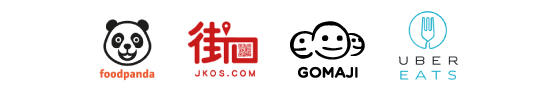 iCHEF POS系統可以使用自訂支付模組,分別紀錄各個平台如FoodPanda, 街口, GOMAJI 與 UberEATS或各種禮券服務的消費記錄,多元支付也能輕鬆紀錄。