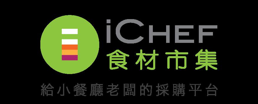 iCHEF 食材市集|給小餐廳老闆的採購平台