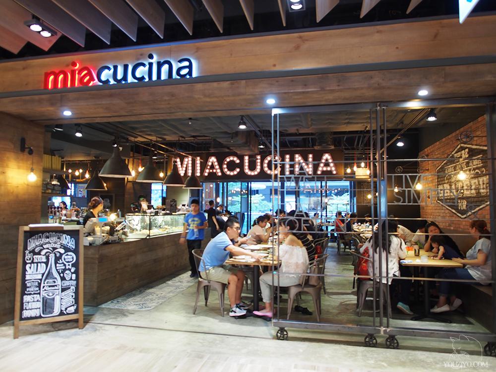 看準樓層特性,Miacucina 信義店開在以女性服飾類商品為主的 A11 館 2F