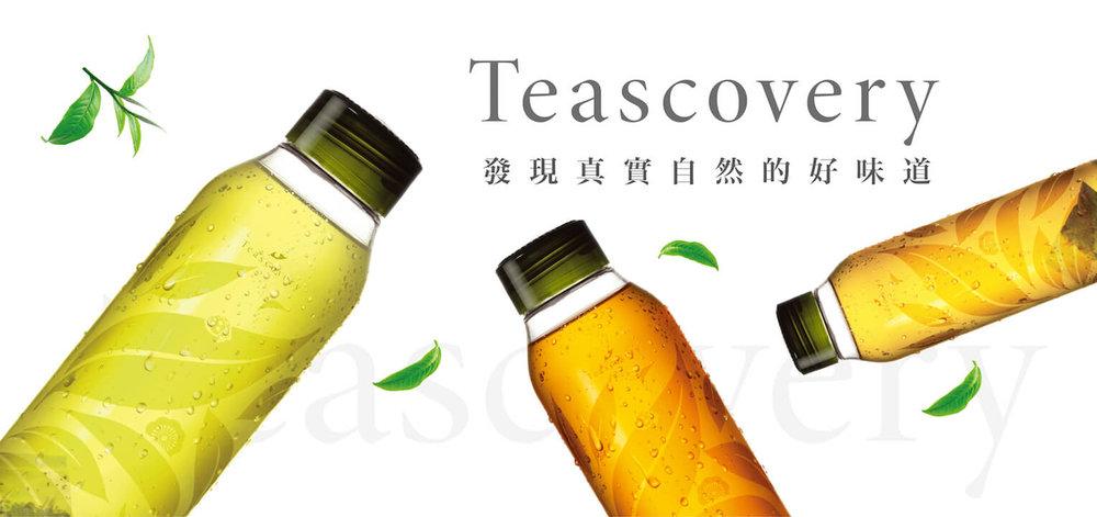 註:圖片擷取自《發現茶》官方網站