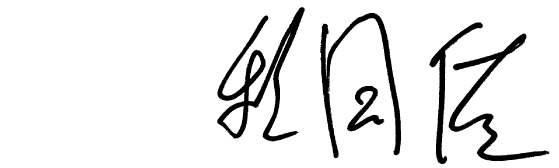 ken's-sign