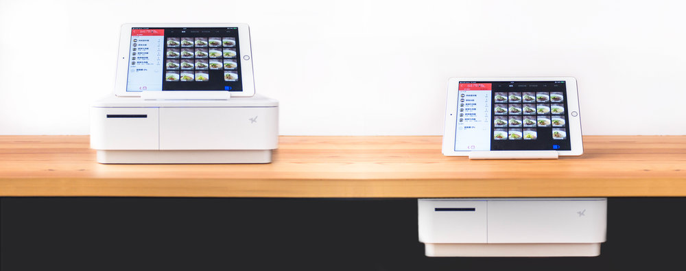 mPOP 出單錢櫃一體機 加上iCHEF iPad POS 就是餐廳櫃檯的錢櫃收銀機。藍牙連線,可以放在桌上也可以收在抽屜。
