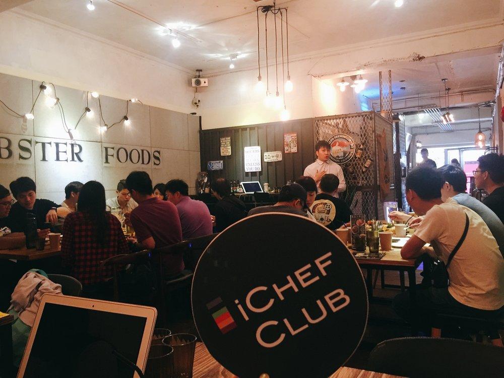 餐廳小聚-開分店-龍波斯特.jpg