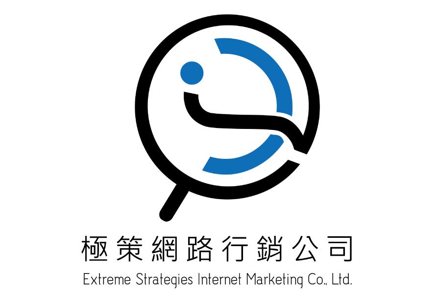 極策網路行銷-logo.jpg