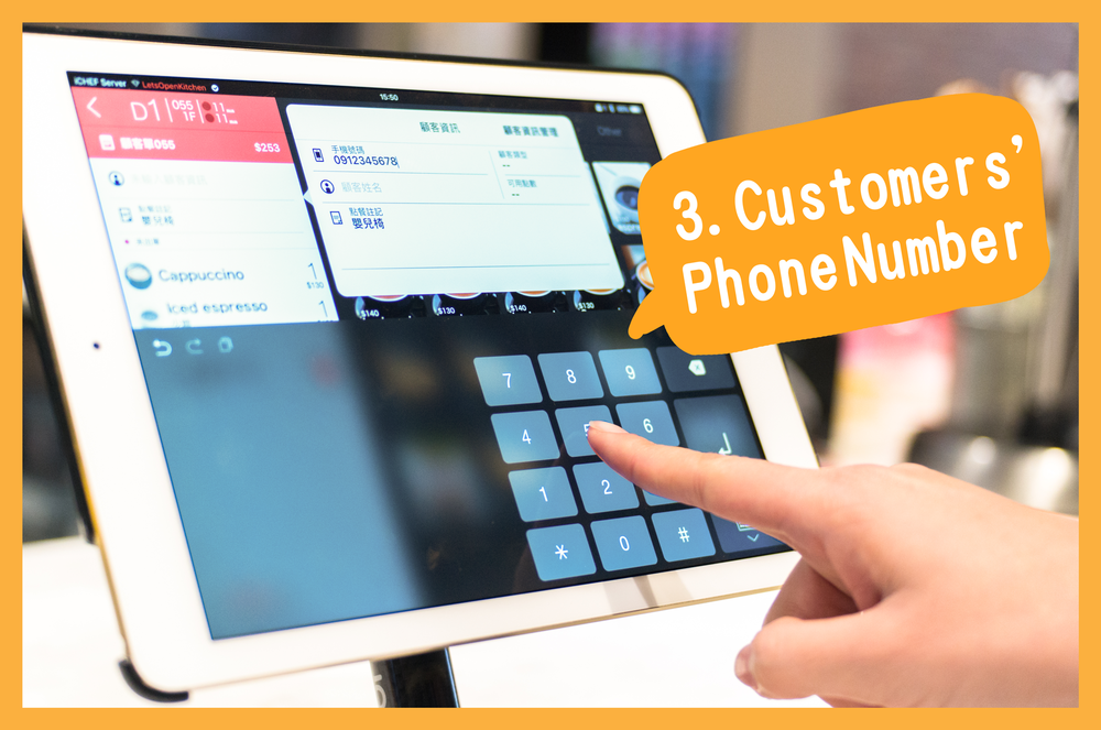 3. Enter your customers' phone number in the POS system