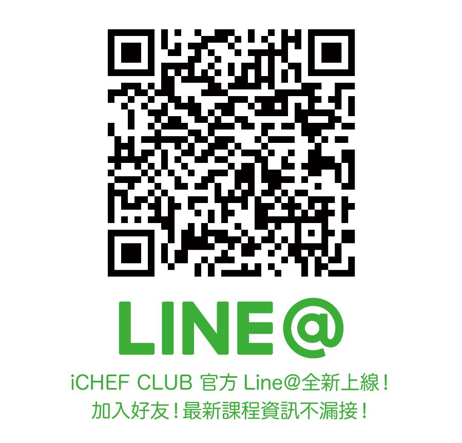 iCHEF_CLUB_line@.jpg