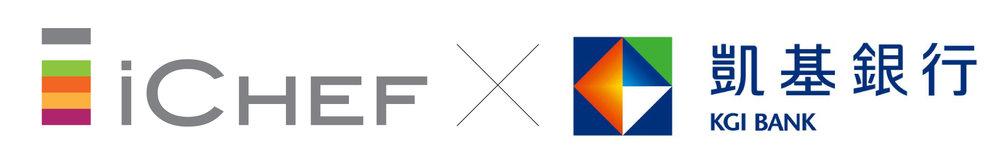 iCHEF-KGI-logo.jpg