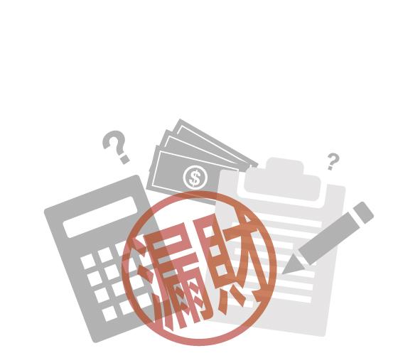 iCHEF-聰明管帳-4.jpg
