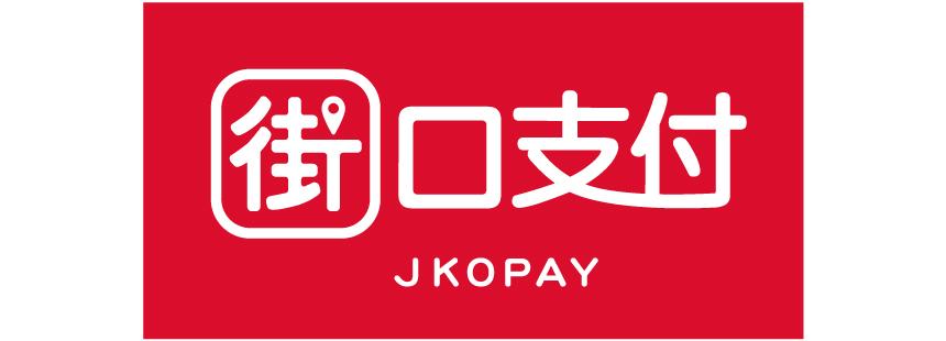 payment-carnival-LOGO-jko.jpg
