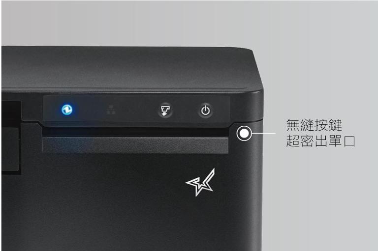 mC-Print3-spec-2.jpg