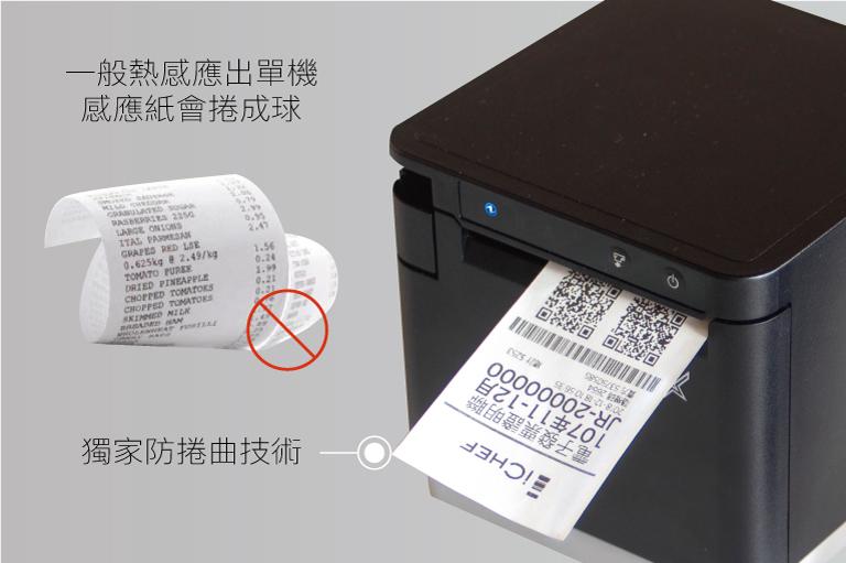 mC-Print3-spec-3.jpg