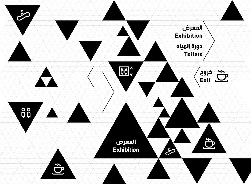UAEPAVILION5.jpg