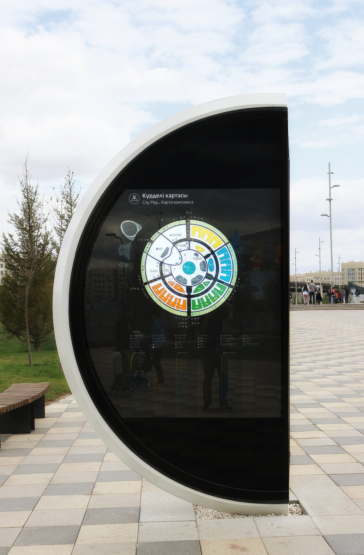 Astana_04_smLR.jpg