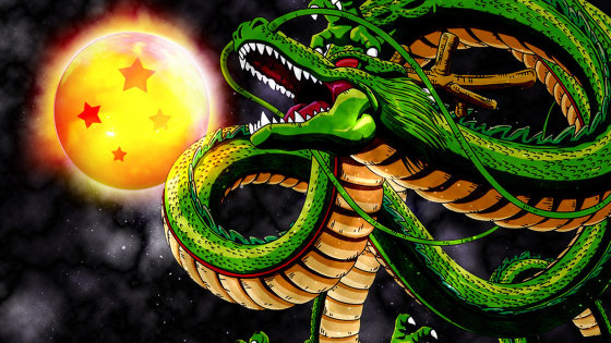Toei Animation/Funimation - Shenron, a magical dragon summoned by collecting 7 Dragon Balls of Earth