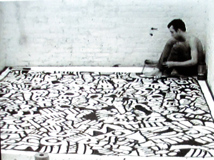 keith-haring-painting-into-corner2
