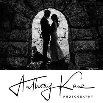anthony-kane-photography-logo.jpg