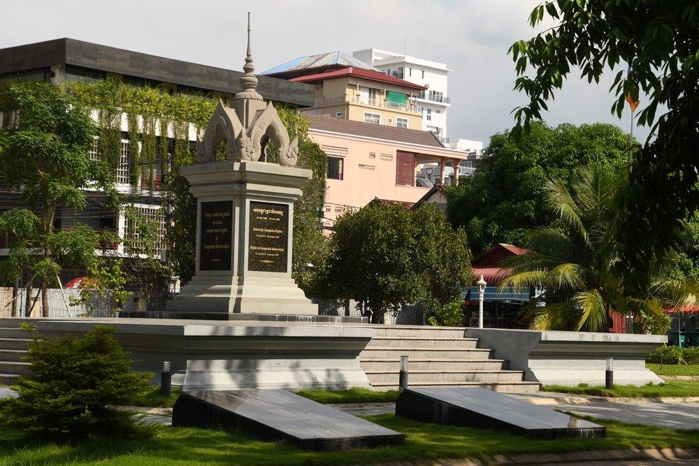 S21 Memorial