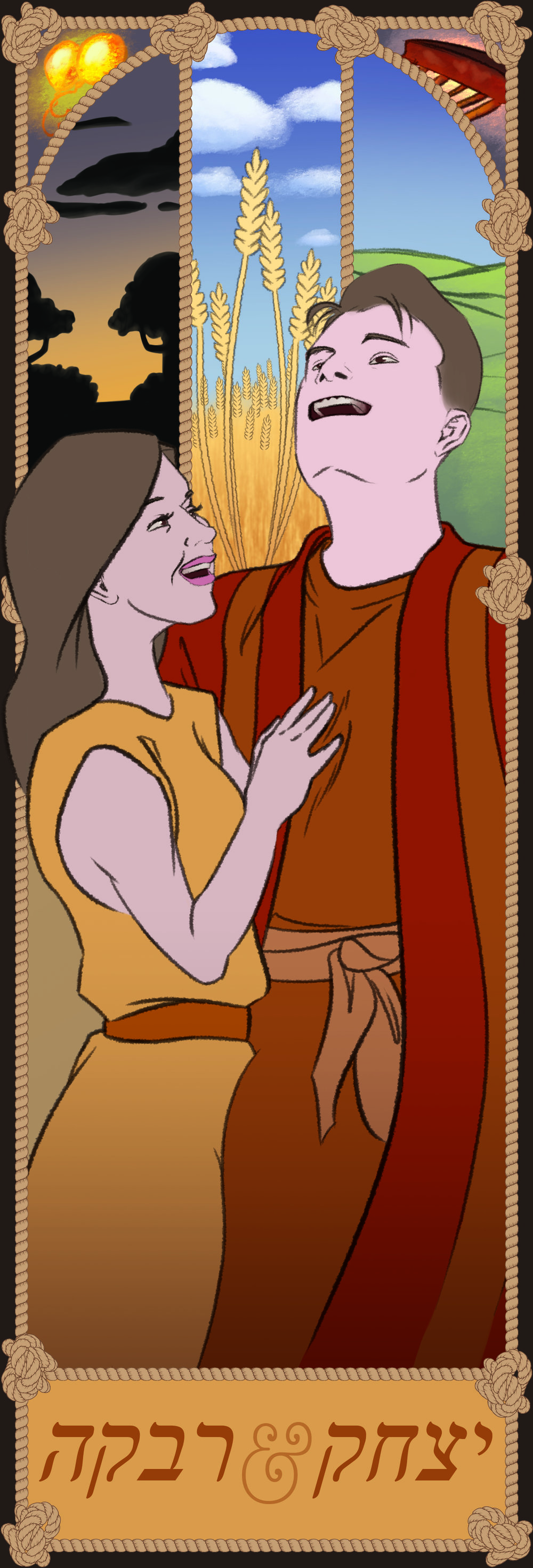Isaac and Rebekah Bookmark Design