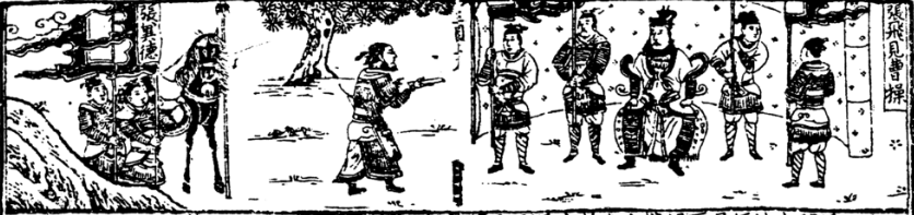 21. Zhang Fei Asks Cao Cao for Reinforcements to Break Lü Bu's Siege of Xiaopei