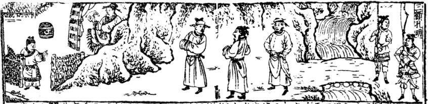 33. Liu Bei Thrice Visits Kongming