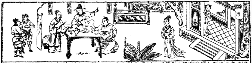 39. Lu Su Convinces Kongming to Persuade Zhou Yu