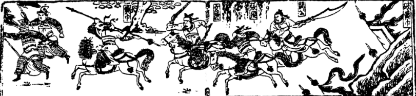 9. Liu Bei, Guan Yu, and Zhang Fei Fight the Yellow Scarves