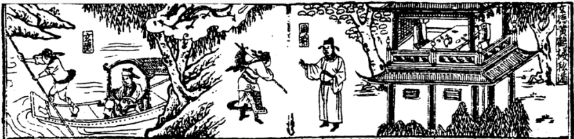 42. Liu Bei Sneaks Away from the Banquet with Zhou Yu