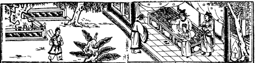 61. The First Ruler Tells Kongming to Guide the Heir Apparent