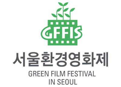 Green Film Festival in Seoul