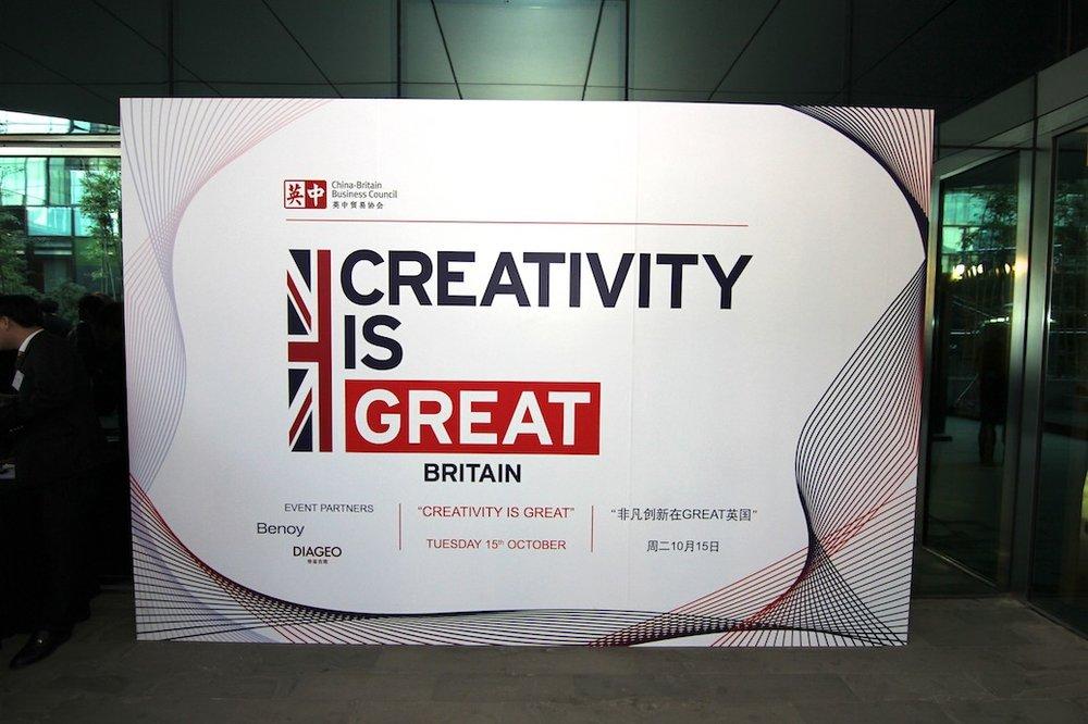 Creativity is Great 4.jpg