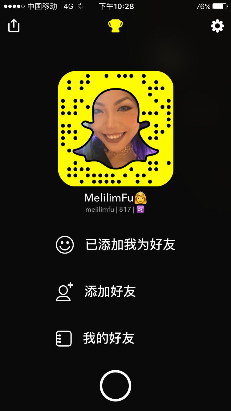 MelilimFu Snapchat