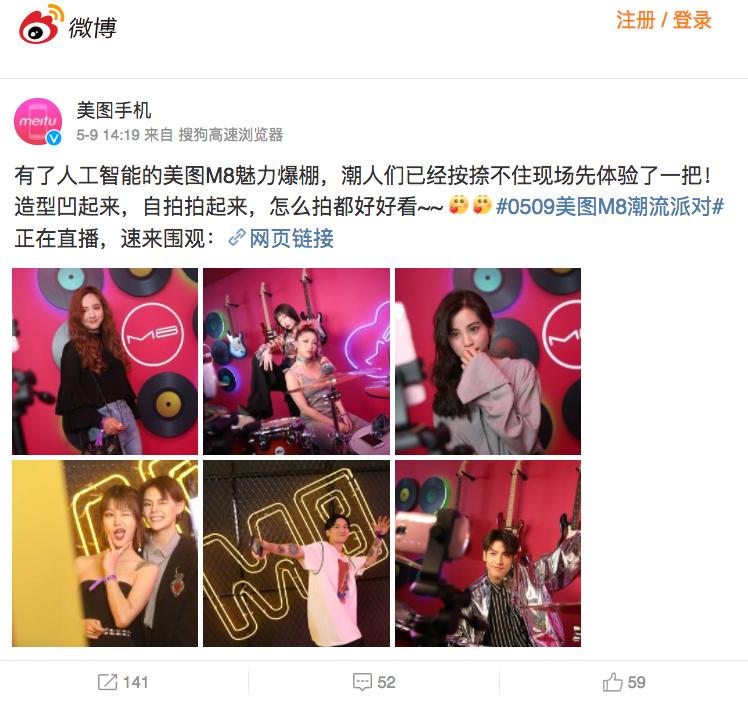 http://m.weibo.cn/3133173374/4105499227828910