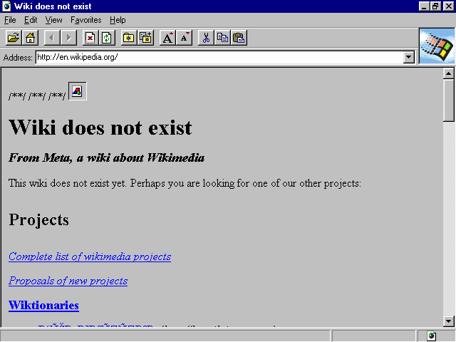 Internet Explorer's Interface - Version 1.0