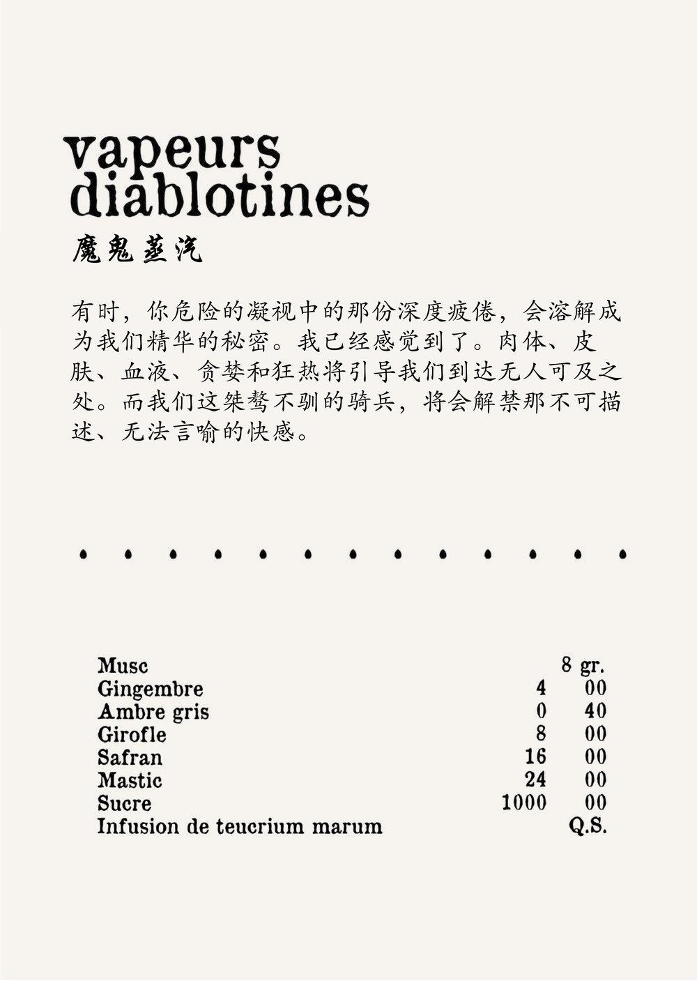 vapeurs diablotines recipe