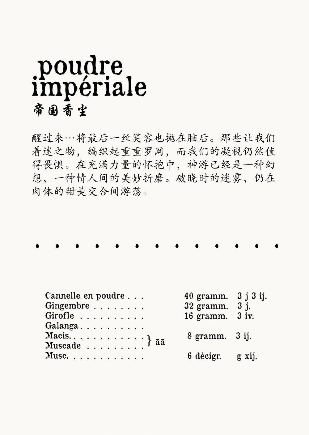 poudre impériale recipe