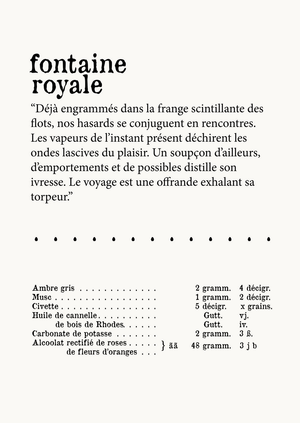 website fontaine royale fr.jpg